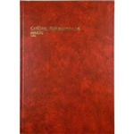 COLLINS 3880 SERIES ACCOUNT BOOK MINUTE PAGED 84 LEAF A4 RED