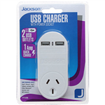 JACKSON CHARGER 2 OUTLET USB WITH MAINS POWER OUTLET